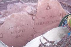 Egitto2005_L_28